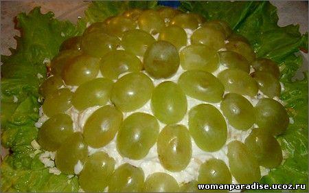 Салати з виноградом рецепти з фото